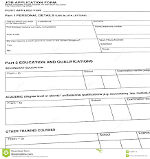 resume forms blank resume forms