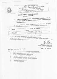 ahmedabad custom 34 eo 32 2015 transfer posting roatation in the grade of head havaldar customs commissoinerrate ahmedabad m reg 33 eo 31 2015 transfer posting in the