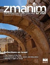 zmanim winter by weekly leaflet issuu zmanim summer 2016 issue 06 20 16