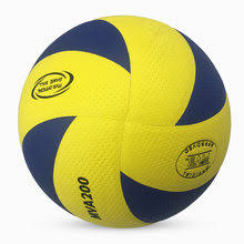 Popular <b>Volleyball</b> Official-Buy Cheap <b>Volleyball</b> Official lots from ...