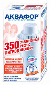 <b>Модуль сменный фильтрующий</b> Аквафор В100-8 - купить с ...