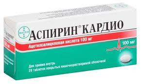 <b>Аспирин кардио</b> таб. п/о кш/раств. <b>100мг</b> №28 — купить по ...