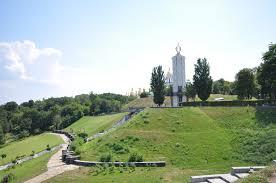 Musée national du mémorial aux victimes du Holodomor