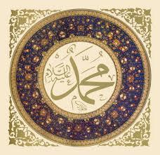 Langkah Dakwah Nabi Muhammad saw.