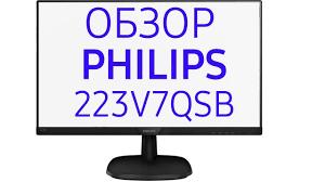 <b>Монитор Philips 223V7QSB</b> (<b>223V7QSB</b> 00/01, <b>223V7QSB</b>-62), 22 ...