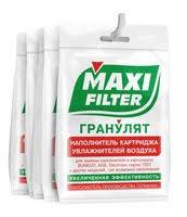 Увлажнители воздуха <b>Maxi Filter</b> купить по доступным ценам ...