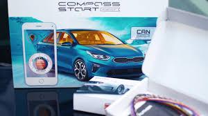<b>Комплект</b> COMPASS START - Поиск автомобиля на карте и ...
