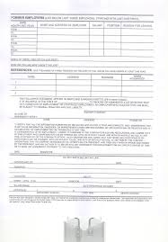 armstrong crickets job application armstrong crickets job application page 2
