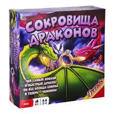 <b>Настольная игра TRENDS</b> INTERNATIONAL Сокровища драконов
