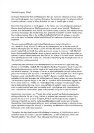 Essay on Macbeth  Research Paper on Lady Macbeth What are some good titles for Abortion essay
