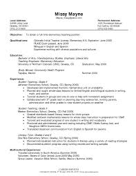 Resume Examples: Elementary Teacher Resume Examples Basic Resume ... ... Resume Examples, Elementary Teacher Resume Examples For Objective With Experiece And Multicultural Experience: Elementary