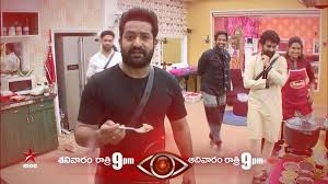 biggboss-house-big-boss-show-ntr-mutton-biryani-ap