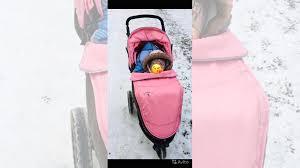 <b>Прогулочная коляска Mobility One</b> P5870 Express купить в ...