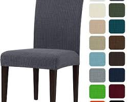 Beige subrtex <b>Dining Room Chair Seat</b> Slipcovers Removable ...