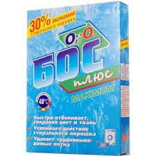 <b>Отбеливатель Бос плюс</b> максимум 600г.: купить в Казани ...