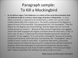 to kill a mockingbird persuasive essay topics
