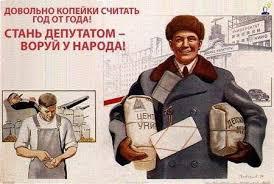 Депутат Негой вернулся во фракцию БПП - Цензор.НЕТ 2292
