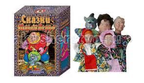 <b>Кукольный Театр</b> Красная шапочка <b>Русский стиль</b> - купить ...