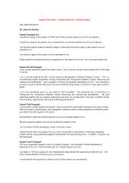 application letter for ojt office administration sample service application letter for ojt office administration application letter sample for fresh graduates jobstreet cover letter resume