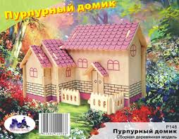 <b>Конструктор Wooden Toys</b> Пурпурный домик P148 Артикул ...
