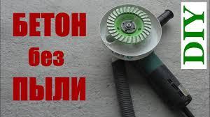 Вытяжной кожух для пылеудаления на <b>УШМ</b> болгарку / DIY ...