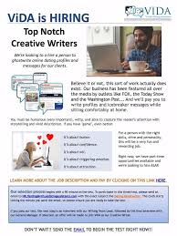 part time creative writer needed to ghostwrite online dating part time creative writer needed to ghostwrite online dating profiles telecommute
