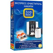 <b>Экспресс</b>-<b>очиститель накипи для</b> чайников, кофеварок и ...