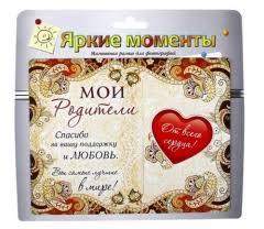 <b>Контейнер навесной на присосках</b> - интернет-магазин Shoppy.ru