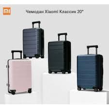 "<b>Чемодан Xiaomi Luggage Classic</b> 20"" | Отзывы покупателей"