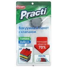 <b>Вакуумный пакет</b> paclan practi <b>50х60 см</b> с клапаном — 1 отзыв о ...