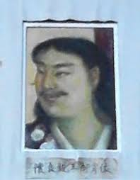 「後醍醐天皇と懐良親王」の画像検索結果