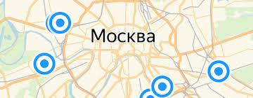 «<b>Столик</b> пень» — Мебель — купить на Яндекс.Маркете