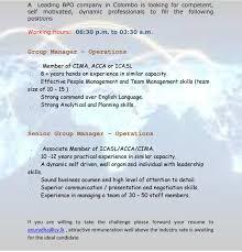 group manager operations finance bpo latest jobs in sri best job site in sri lanka cv lk