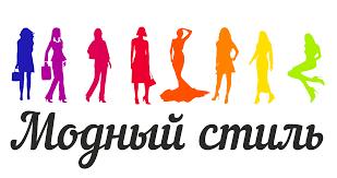 Женские <b>халаты</b> оптом и в розницу - Модный стиль, Иваново