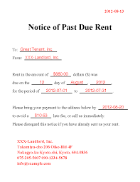 sample of pdf generation notice of past due rent bpm red
