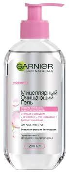 GARNIER <b>мицеллярный гель для</b> лица для всех типов кожи ...