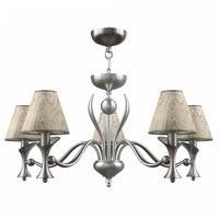 <b>Бра Lamp4you M-01-DN-LMP-O-6 Modern</b> 11 - купить бра по цене ...