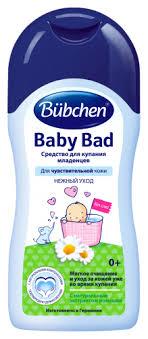 <b>Средство для купания</b> новорожденного <b>бюбхен</b>
