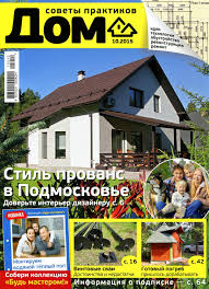 Dom 2015 10 ocr огл by Oleg Runfik - issuu