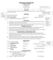 job resume sample package handler skills package handler pay skills for resume sample hobbies in resumes how to list hobbies resume skills and experience sample