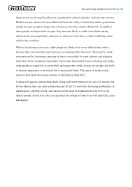 sample expository essay for fifth grade   personal essay mr werner    expository essay th grade examples samples of th grade