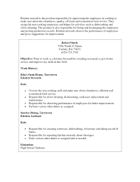 resume template build builder a intended for 85 enchanting 85 enchanting build a resume template
