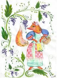 <b>Голодная лисица</b> и виноград. Басня Эзопа.
