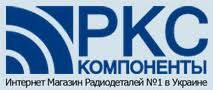 РАДИОМАГ - РКС Компоненты