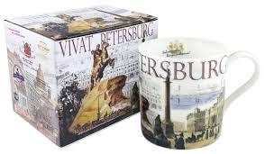<b>Gift</b>'n'<b>Home Кружка</b> Vivat Petersburg 400 мл