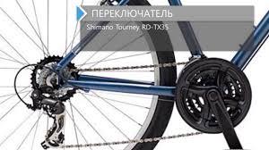 Обзор <b>велосипеда SCHWINN Sierra</b> 2018 - YouTube
