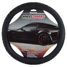 Alpena <b>Steering</b> Lisbon <b>Braid</b> Wheel Cover   Walmart Canada