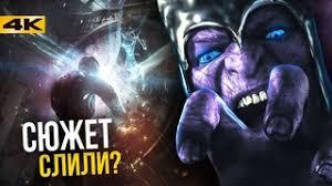 Видеозаписи <b>MARVEL</b>/DC   ВКонтакте