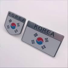 2019 New <b>Fashion quality 3D Aluminum</b> Korea Flag car Badge