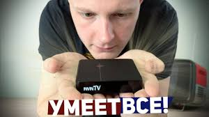 <b>INVIN KM6</b>: ДОСТУПНЫЙ TV BOX НА ANDROID - YouTube